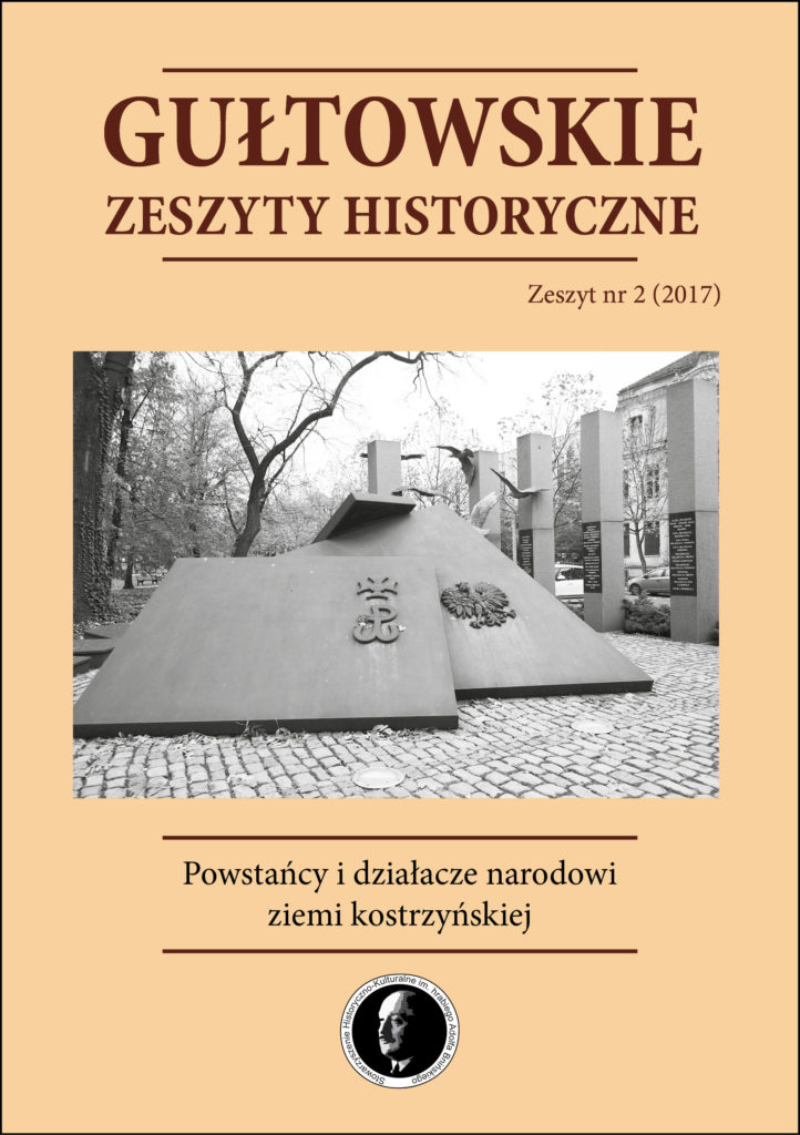 Okładka Gułtowskie Zeszyty Historyczne, Numer 2, 2017