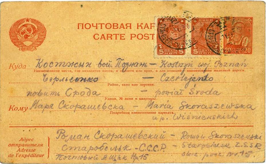 pożółkła kartka zaadresowana popolsku irosyjsku doMarii Skoraszewskiej
