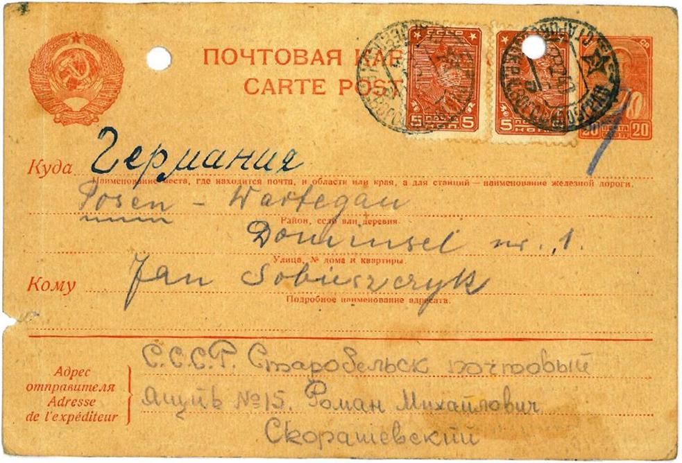 pożółkła kartka pocztowa zaadresowana porosyjsku ipopolsku domarii Skoraszewskiej, Czerlejnko