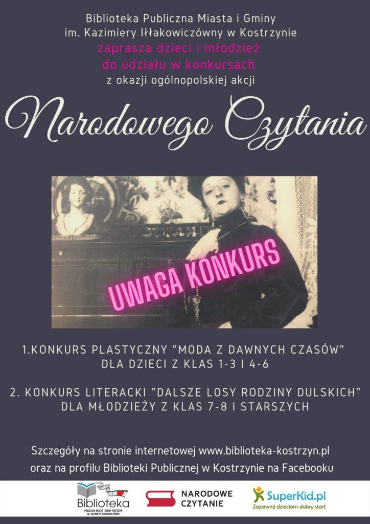 plakat naśrodku kadr zfilmu Moralnosc Pani Dulskiej, podnim infrmacja okonkursach