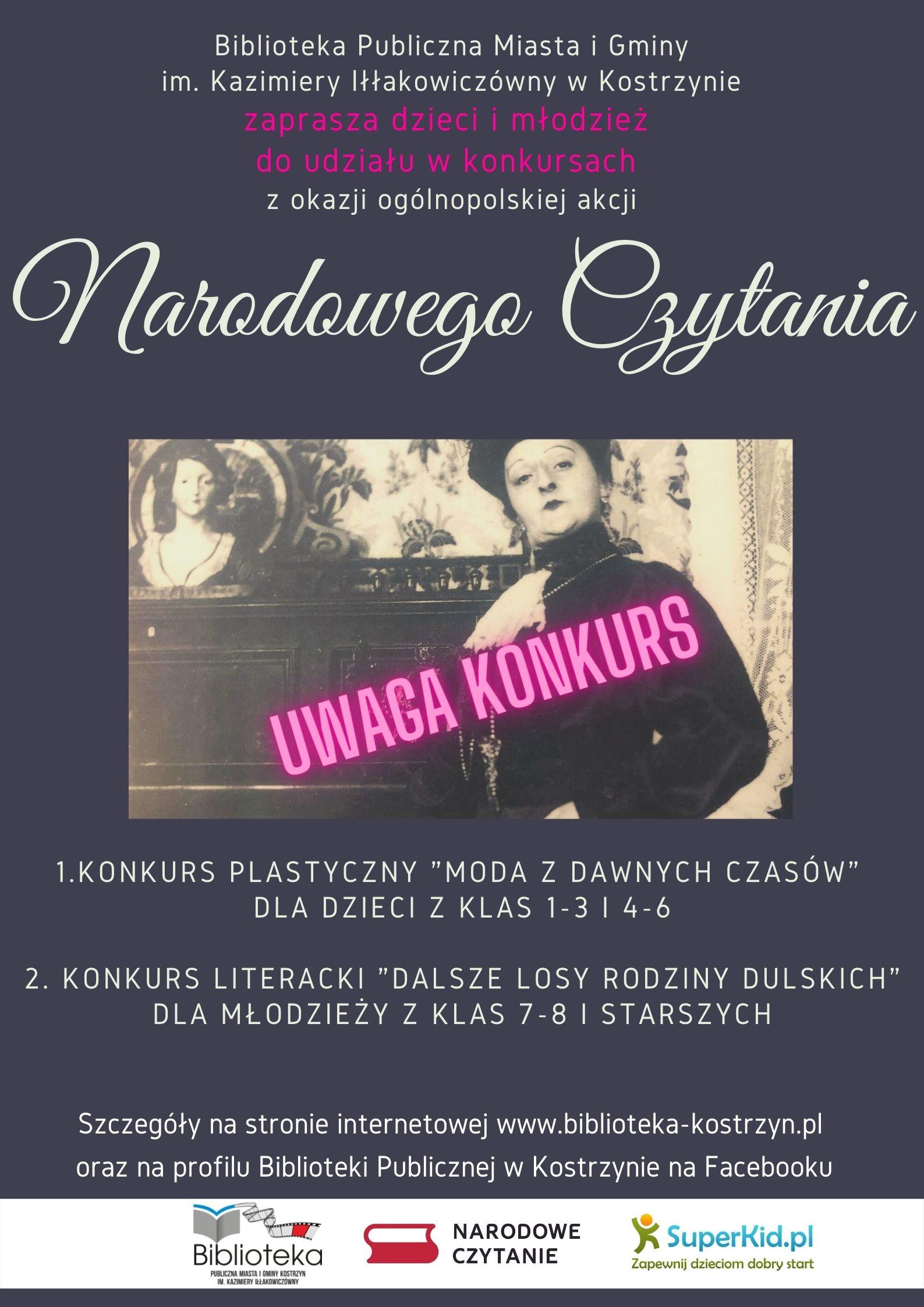 plakat na środku kadr z filmu Moralnosc Pani Dulskiej, pod nim infrmacja o konkursach