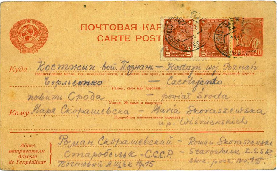 pożółkła kartka zaadresowana po polsku i rosyjsku do Marii Skoraszewskiej